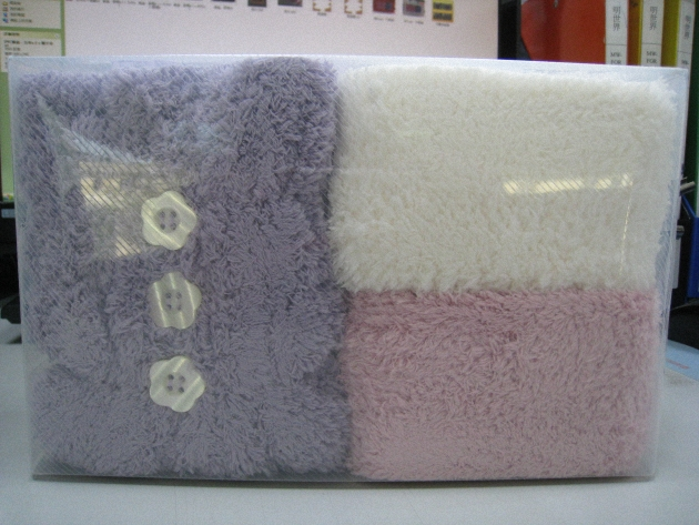 Premium Towel Gift Set 2