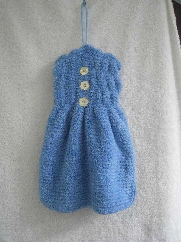 Hand Towel - Simple 5