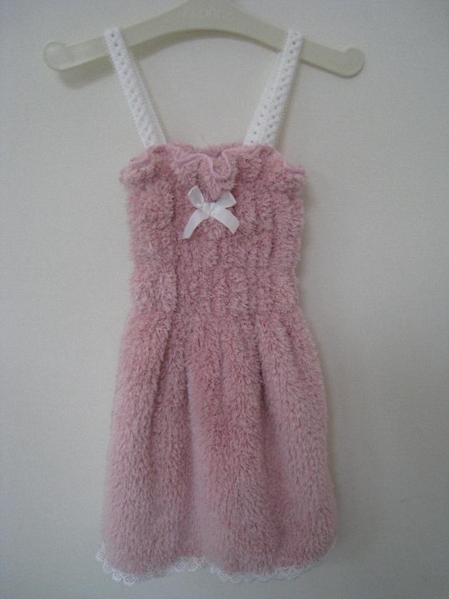 Hand Towel - Halter Dress 3