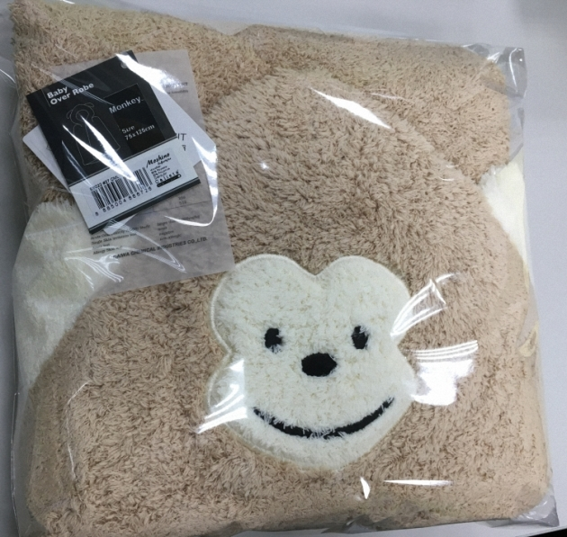 Baby Hooded Towel - Monkey 1