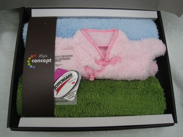 Premium Towel Gift Set 1