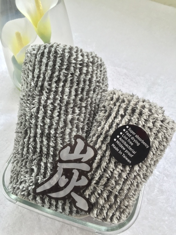 Bamboo Charcoal Towel 2